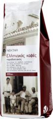 Традиционный греческий кофе обжаренный молотый Nektar 200 гр