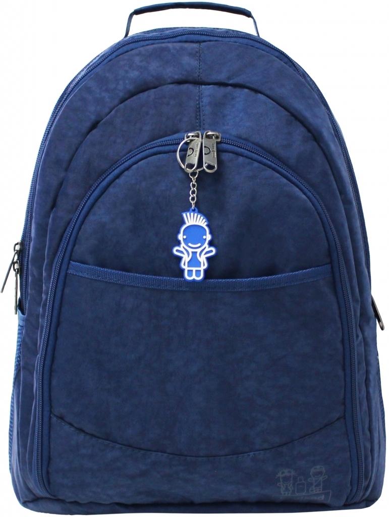 Городские рюкзаки Рюкзак Bagland Сити 32 л. Синий (0018070) 854baa156adec53293270ee476389a51.JPG