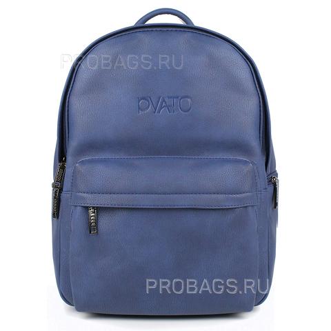 Рюкзак женский PYATO 602 Синий
