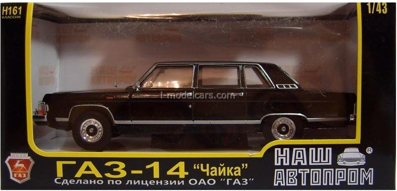 GAZ-14 Chaika black 1:43 Nash Avtoprom