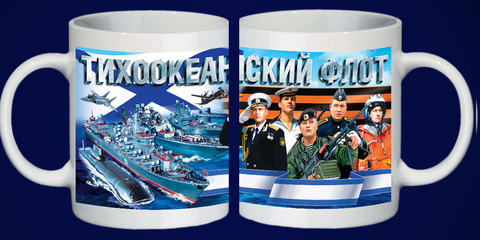 Купить кружку ТОФ - Магазин тельняшек.ру 8-800-700-93-18
