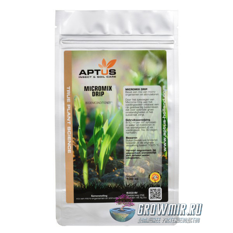 Aptus Micromix Drip  100 гр