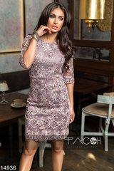 Платье Фасон 14936