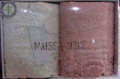 Набор полотенец  LAURETTE - ЛАУРЕТТЕ 2пр 50х100 Maison Dor (Турция)