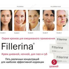 Ночной крем - уровень 4 (Labo | Fillerina Plus Night Cream 4), 50 мл