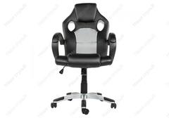 Офисное кресло Макс (Max) серое