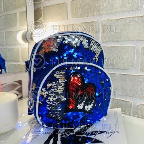 Рюкзак-сумка детский синий Трансформер с нашивкой в пайетках Синий-Серебристый