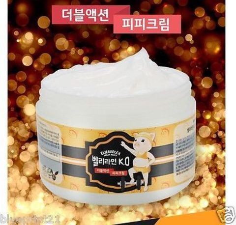 Milky Piggy K.O cream
