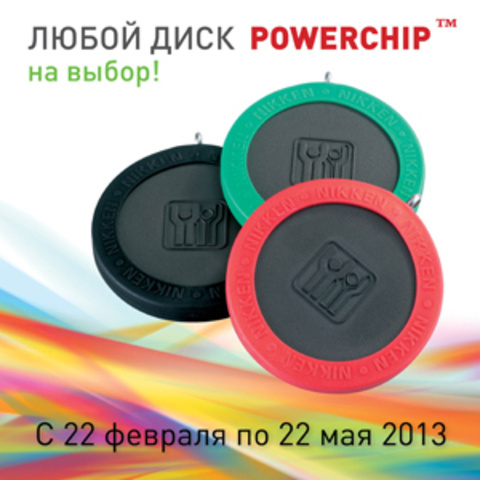 Nikken. Магнитный диск PowerChip