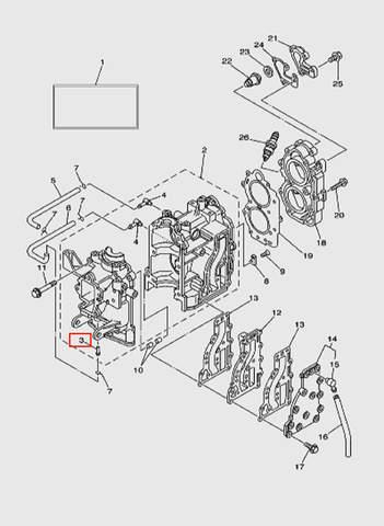 Штуцер блока цилиндров для лодочного мотора T15, OTH 9,9 SEA-PRO (2-3)