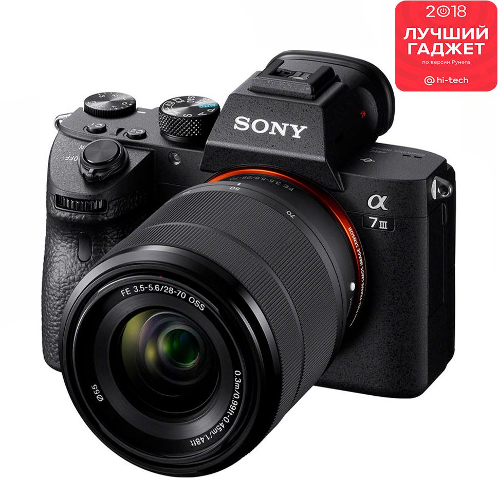 Купить Sony Alpha ILCE-7M3 Kit в Sony Centre Воронеж