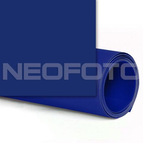 Superior Deep Blue 5048 1х1,3 м
