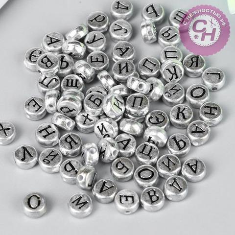 Бусины с буквами круглые, пластиковые, 0,7 см, 10 гр.