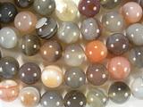 Нить бусин из агата Ботсвана пестрого, шар гладкий 10мм