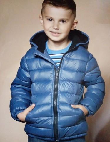 Куртка для мальчика Impidimpi