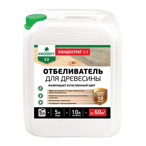 Prosept 50/Просепт 50 отбеливатель для древесины