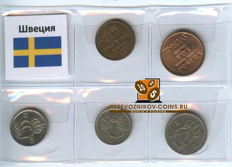 Набор монет: Швеция