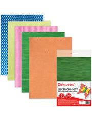 660649 Цветной фетр для творчества А4, 210*297 5л., Цветочный вальс