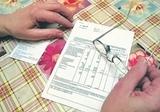 Оплата квитанции за техобслуживание газового оборудования