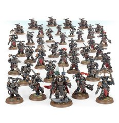 Chaos Space Marines Battalion Detachment