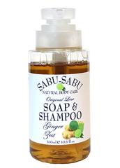 Натуральный гель для душа и шампунь 2 в 1 с маслом имбиря, Sabu-Sabu