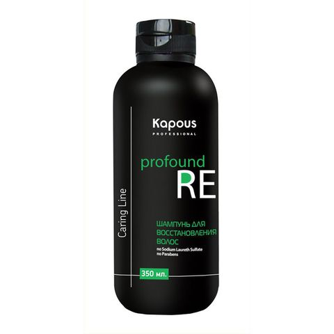 Шампунь для восстановления волос,Kapous Caring Line,350 мл