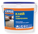Клей KRASS для ковролина акриловый