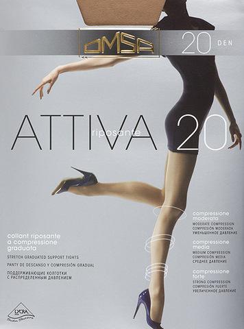 Колготки Attiva 20 XXL Omsa
