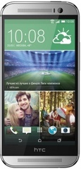 HTC One M8 32Gb Silver