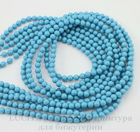 5810 Хрустальный жемчуг Сваровски Crystal Turquoise круглый 3 мм, 10 шт ()