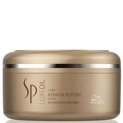 Маска для восстановления кератина волос Wella SP Luxe Line 150 мл