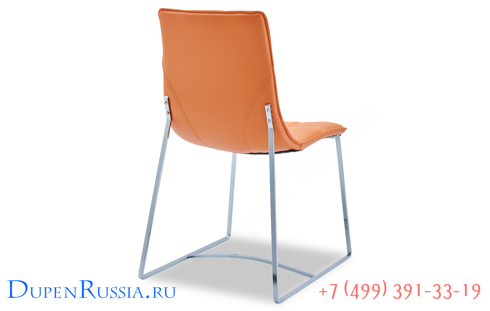 Стул ESF BZ-500S оранжевый