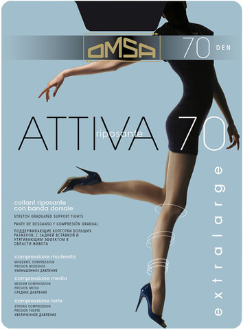 Колготки Attiva 70 XXL Omsa