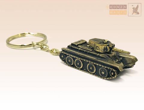брелок Танк БТ-5
