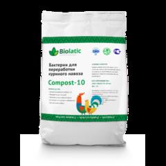 Бактерии для переработки птичего помета Biolatic compost-10
