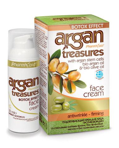 Подтягивающий крем для лица Ботокс Эффект ARGAN TREASURES
