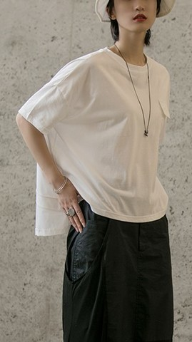 Рубашка «HILDAVO» купить