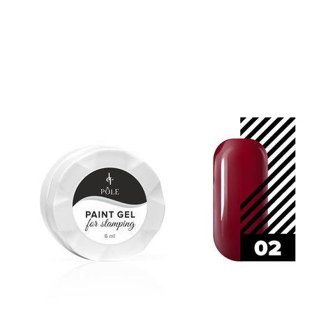 Гель-краска для стемпинга POLE №02 бордовая (6 мл.)