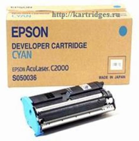 Картридж Epson S050036