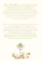 Elves Valley. Адаптированная сказка для перевода на английский язык и пересказа. Серия © Лингвистический Реаниматор