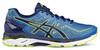 Элитные беговые кроссовки для мужчин Asics Gel-Kayano 23