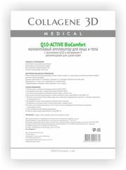 Коллагеновый аппликатор для лица и тела BioComfort Q10-ACTIVE с коэнзимом Q10 и витамином Е, Medical Collagene 3D