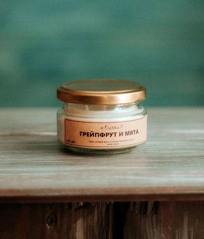 Свеча ароматическая Грейпфрут и мята, Banka home