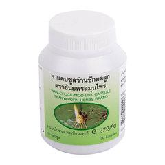 Капсулы для женского здоровья и лечения бесплодия Wan Chuck Mod Luk
