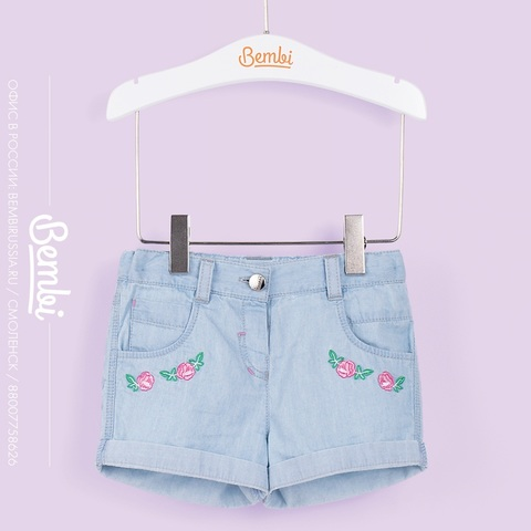 ШР397 Шорты для девочки джинсовые
