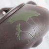 Исинский чайник Ши Пяо 190 мл #H 84