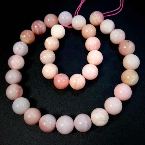 Бусины опал розовый А шар гладкий 12 мм 15 бусин