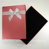 Подарочная коробочка с серым бантиком (цвет - красный), 210х150х35 мм