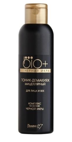 Белита-М Bio+Черная икра Тоник-демакияж мицеллярный для лица и век 150мл