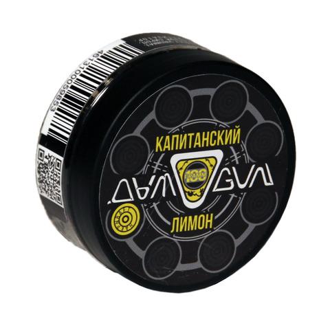 Табак Дымоган Капитанский Лимон 100 г